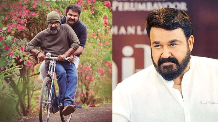 mohanlal-says-about-king-fish-movie