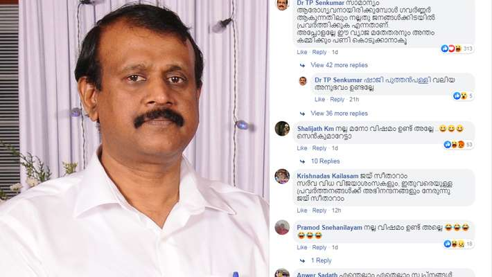 t-p-senkumar-comment-goes-viral-related-to-kerala-governor-row