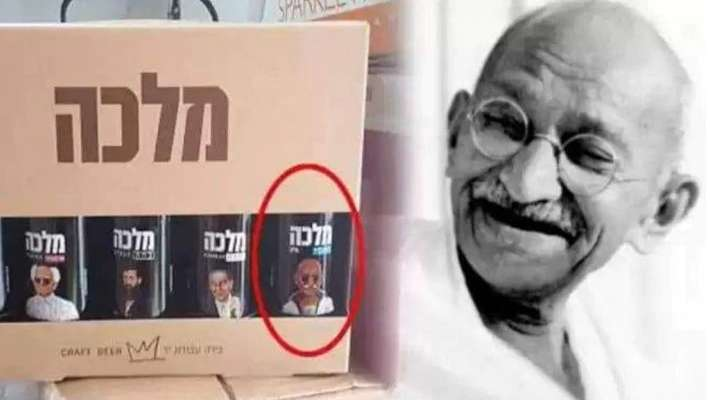 israel-liquor-company-said-sorry-for-stamping-mahatma-gandhi-picture-in-beer-bottle