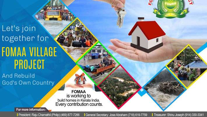 fomaa-flood-relief-project-for-kerala