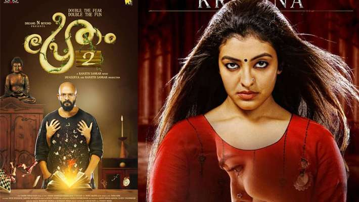 pretham-2-character-poster