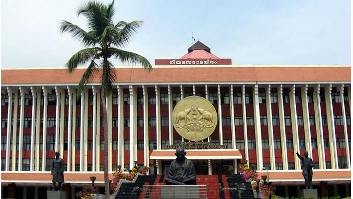 kerala-assembly-new-amendment