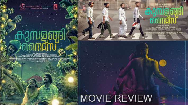 movie-review-of-kumbalangi-nights
