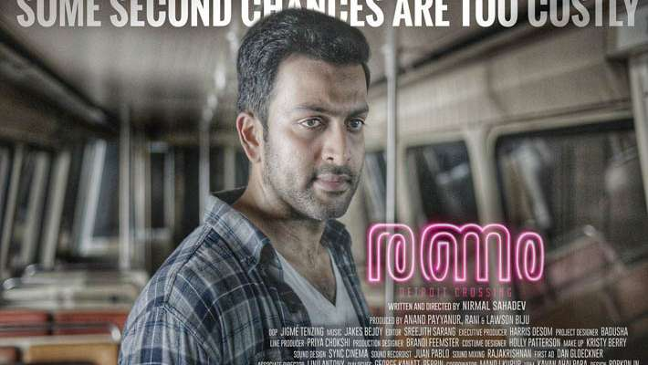 Ranam-movie-review