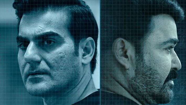 big-brother-movie-character-poster-mohanlal-arbaaz-khan