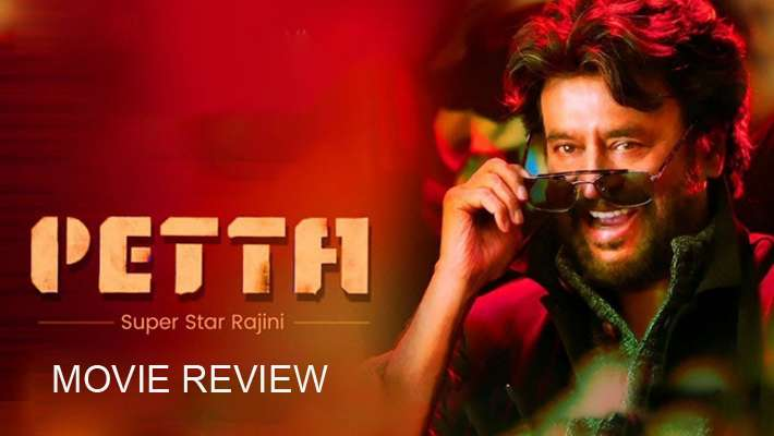 petta-movie-review