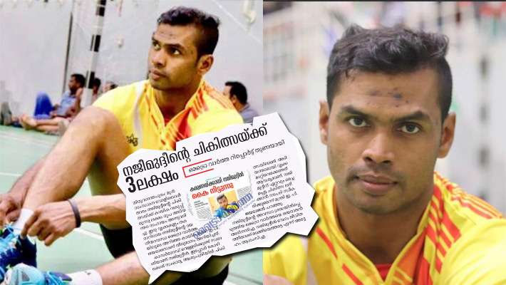 volleyball-player-najimudeen-thanks-to-government