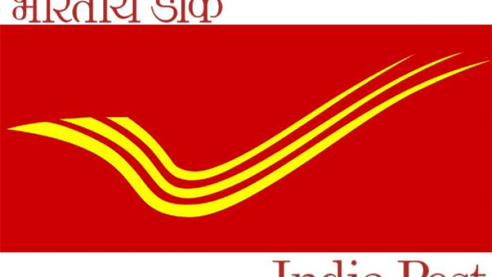 indian-post-new-services