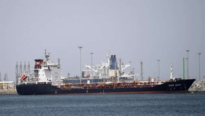 attacking-on-Saudi-s-fuel-transporting-ship