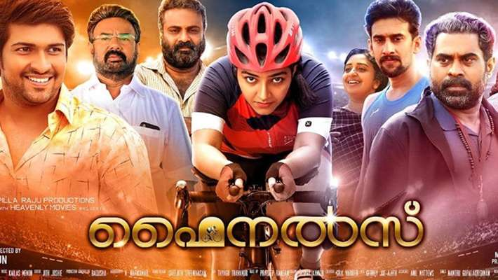 finals-malayalam-movie-review