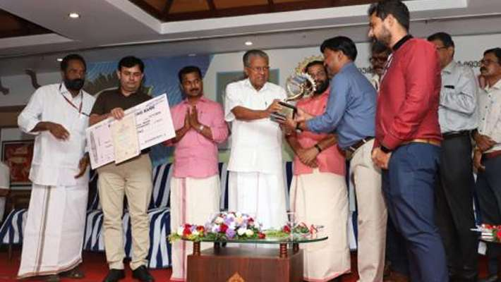 technopark-receives-kerala-renewable-energy-award