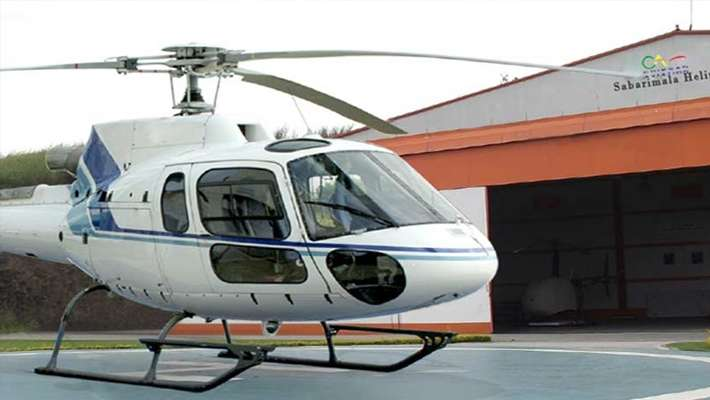 sabarimala-helicopter-services