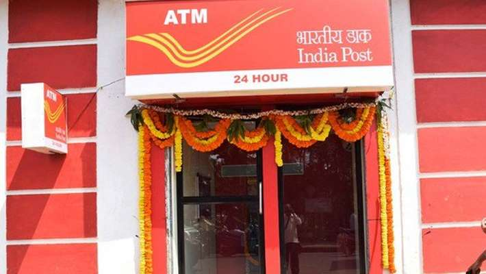 post-office-atm