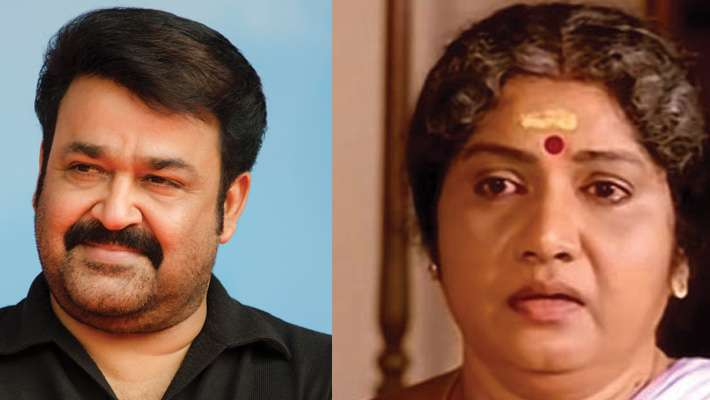 old-malayalam-actress-meena-s-relative-sharing-one-memory-with-mohanlal