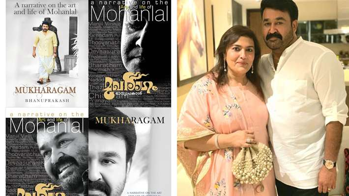 mohanlal-book