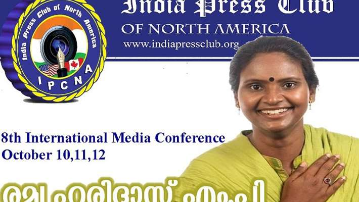 ramya-haridas-will-participate-in-india-press-club-media-conference-in-usa