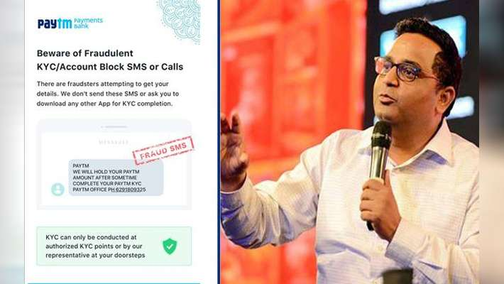 beware-of-faudulent-kyc-sms-and-call-alerts-by-paytm-chief