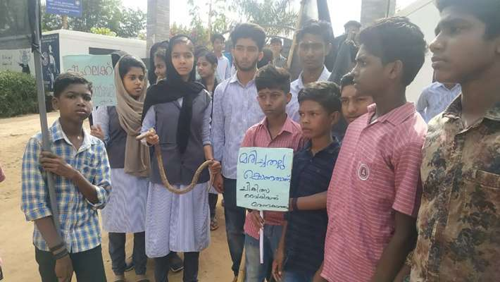 students-union-protest-on-shehla-death-case