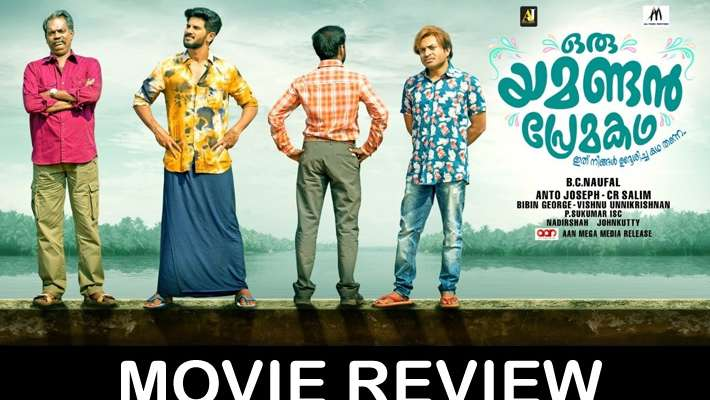 oru-yamandan-prema-kadha-film-review