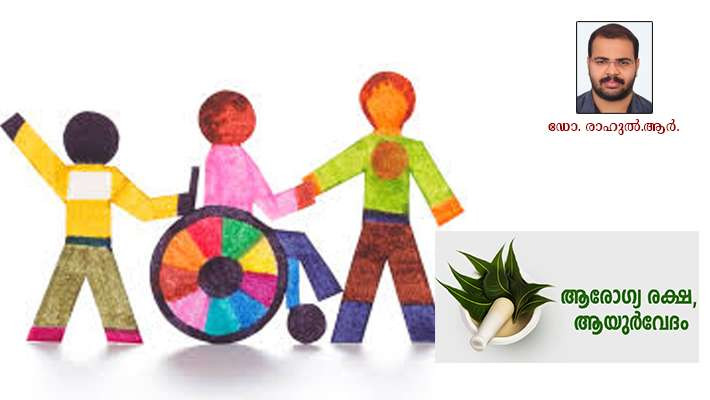 Health, Differently Abled Children's, Covid 19