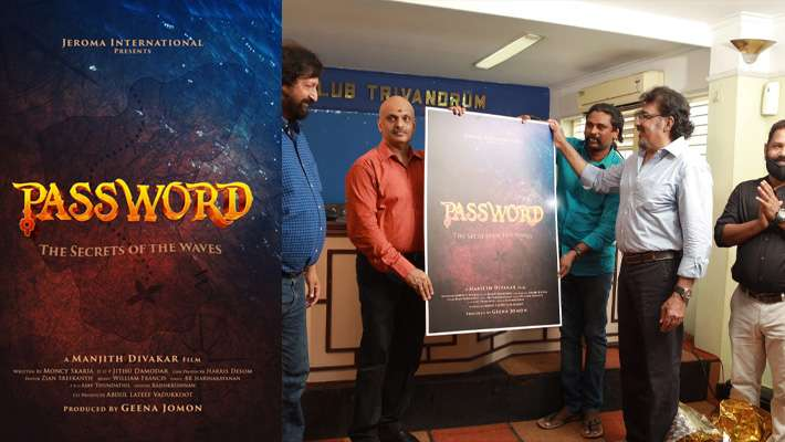 Password Poster, Movie News, Password
