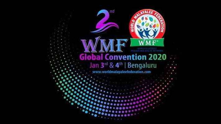 wmf-global-convention-2020