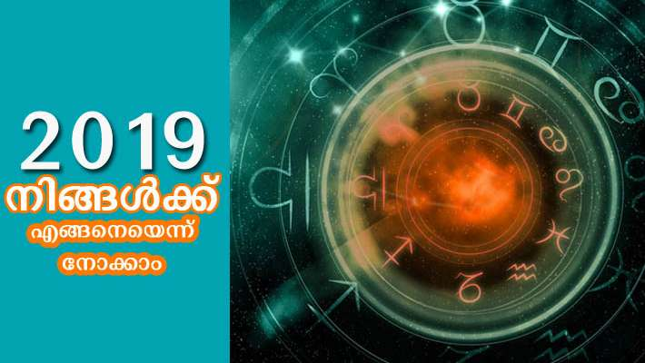 star-prediction-for-2019-new-year