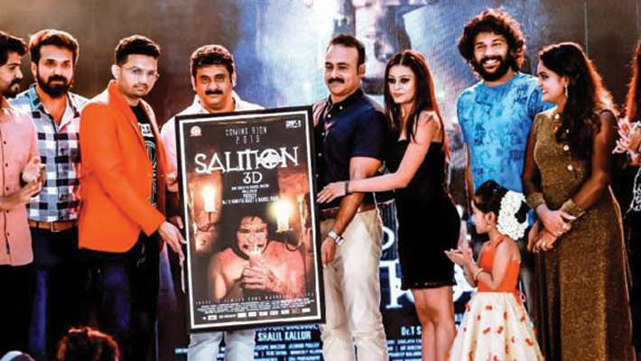 salmon-movie-releasing-42-songs-in-7-languages