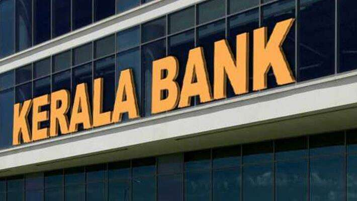 kerala-bank-ranked-as-largest-second-bank-in-state